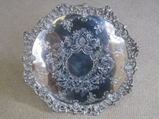 pre-owned-16-silver-salver