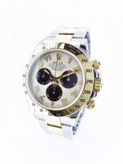 Pre-Owned Rolex Cosmograph Daytona