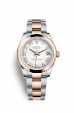 Previously Owned Rolex Datejust 31mm Steel & Rose gold